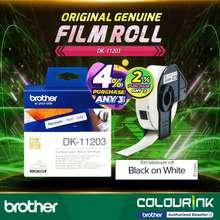 Brother QL-700 Malaysia