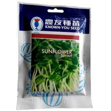 known you seed sunflower sprout - benih bunga matahari jumbo -50 gram