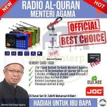 Eletree Joc Radio Al-Quran Menteri Agama 150 Tajuk Kuliah Dato` Dr Zulkifli Mohamad Al Bakri