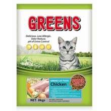 Greens Premium Dry Cat Food ~ Chicken 1Kg Repack