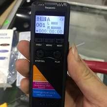 Panasonic Máy Ghi Âm Cao Cấp