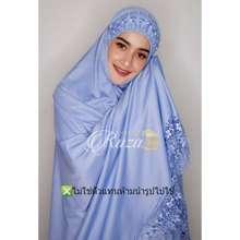 Ruza Hijab(รูซาฮิญาบ) ชุดละหมาด ผ้าละหมาดลูกไม้ Telekong