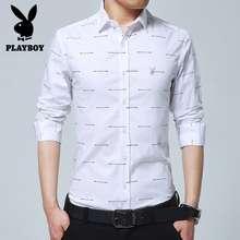 Playboy (แฟนๆได้รับเข็มขัดเพลย์บอยฟรี) เพลย์บอย 2020 ฤดูใบไม้ผลิและฤดูใบไม้ร่วงธุรกิจใหม่อย่างเป็นทางการเสื้อเชิ้ตแขนยาวแฟชั่นเกาหลีเสื้อสลิมผู้ชาย