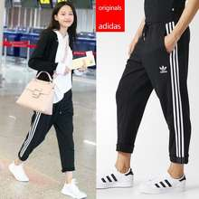 adidas Adidas Original Women'S Crop Jeansl Sweatpants, Casual Loose Sports Pants