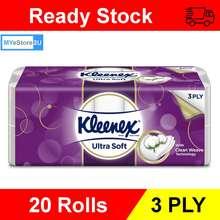 Kleenex Ultra Soft Toilet Tissue - 20 Rolls (3 Ply) Toilet Rolls