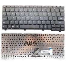 Lenovo E545 Keyboard Replacement