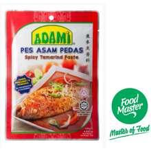 Adami Pes Asam Pedas / Spicy Tamarind Paste ( Video Demo ) Free Fragile+Bubblewrap Packing