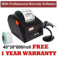 Best Barcode Scanners Price List in Philippines September 2019