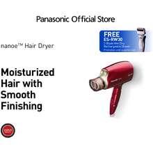 Panasonic Panasonic EH-NA45