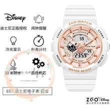 Disney Tsum Tsum : Digital Quartz Shock Resistant Watch - White/Rose Gold (46.6Mm)