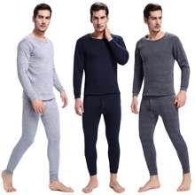 adidas My✈Hot Sale Mens Pajamas Winter Warm Thermal Underwear Long Johns Sexy Black