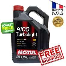 Motul 4100 Turbolight 10W-40 (4L Or 5L) Semi Synthetic Engine Oil 10W40