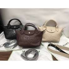 Longchamp 2020 New Collection Cow Leather Mini Size Short Handle With Strap Tote Bag Handbag Sling Bag