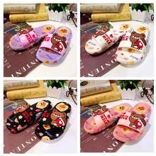 AMBER WALK Pooh Bear Selipar Wanita Flip Flops Slipper Lady'S Cute Trend Sandal Soft Bottom Lembut Selesa