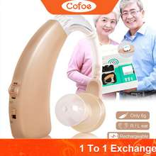 Cofoe Usb Rechargeable Hearing Aid Mini Earpiece Ear Aids Ear Care For The Hearing Impaired