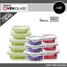 Komax Microwave Safe Glass Lunch Box / Food Container