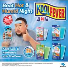 Koolfever For Sudden Fever Series ( 2 Sheets X 6 Pkts )