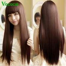 SALE Vococal Poni lurus datar panjang rambut Wig Cosplay kostum untuk pesta  Natal coklat - Internasional 537905f055