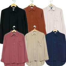H&M Kemeja Polos Wanita Baju Kantor Lengan Panjang Cewek Formal Pakaian Kerja Branded Plain Shirt