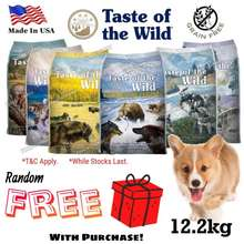 Taste of the Wild [Free Gift] Dog Food 12.2Kg-Salmon/Puppy Smoked Salmon/Rosted Fowl/Roasted Lamb/High Prairie