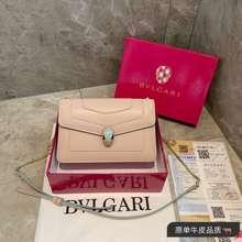 BVLGARI (Premium) Original Single Serpenti In Love Crossbody Bag