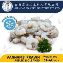 Hup Heng Poultry Industries 31-40 Vannamei Prawn Peeled Deveined 1kg FROZEN