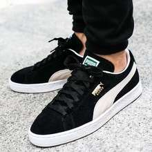 Best PUMA Suede Shoes Price List in Philippines August 2020