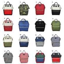 Anello Tas Ransel 16 Varian Backpack Anelo Premium Murah Tas Sekolah Kantor Kerja Kuliah Murah