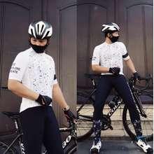 aero Sxb Team Pixel Moza White Road Bike Jersey Pabrik Distributor Baju Sepeda