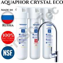 Aquaphor Crystal Eco Undersink Pou Water Filter Purifier Nsf Point Of Use Ultrafiltration Indoor Under Sink