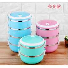eco HPD185 - Rantang 3 Susun Stainless Steel Lunch Box Glossy