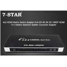 7-STAR* 4x2 HDMI Matrix Switch Adapter Full HD 4K 2K 3D 1080P HDMI V1.4 Matrix Switcher Splitter Converter Adapter