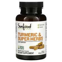 Buy Supplements from Sunfood in Malaysia August 2019