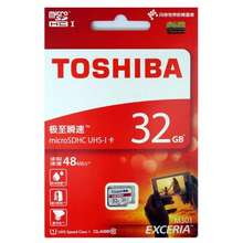 Toshiba Micro sd 32g class 10 garansi resmi