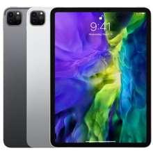 Apple iPad Pro 2020 Philippines