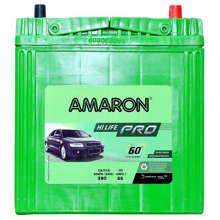 AMARON Pro DIN55R Car Battery Malaysia