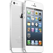 Harga Apple iPhone 5s 64GB Silver Terbaru dan Spesifikasi 5d287a8a22