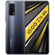 vivo iQOO Z1x Black 128GB 8GB Malaysia