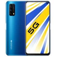 vivo iQOO Z1x Blue 128GB 6GB Malaysia