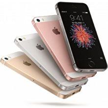 Harga Apple iPhone SE Terbaru dan Spesifikasi 685cf8db54