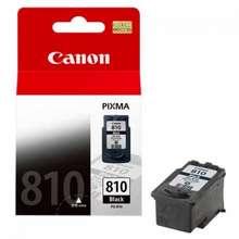 Canon PG-810 xl black ink cartridge Malaysia