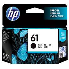 HP 61 Black Singapore