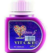 Dianz Dianz Vitamin C & E