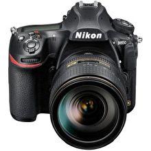 Nikon Nikon D850