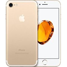 promo code 613f8 16b74 Apple iPhone 7