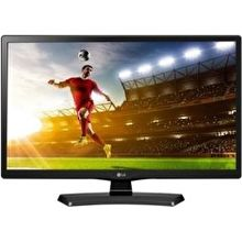 Best LG Monitors Price List in Philippines September 2019