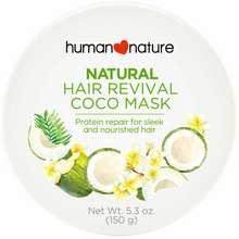 Human Nature Human Nature Natural Hair Revival Coco Mask