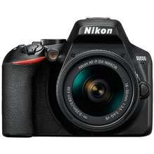 Nikon D3500 Philippines