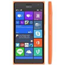 Nokia Nokia Nắp pin cho Lumia 730