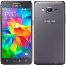 Harga Samsung Galaxy Grand Prime Plus Terbaru Februari 2021 Dan Spesifikasi